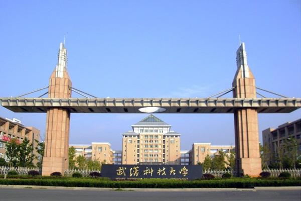大学桥梁设计图